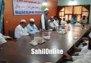 بھٹکل مجلس اصلاح وتنظیم میں عہدیداران اور عمائدین سے جماعت اسلامی ہند کرناٹک کے امیر حلقہ ڈاکٹر بلگامی کا خطاب