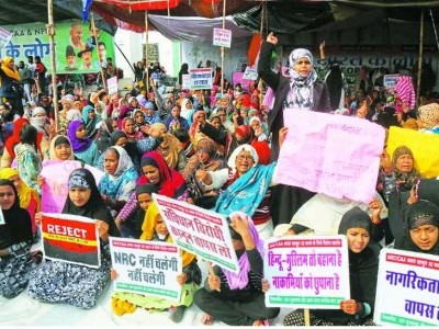 راجستھان: کوٹہ میں بھی خواتین نے بنایا 'شاہین باغ'، احتجاج کا سلسلہ 9 دنوں سے جاری