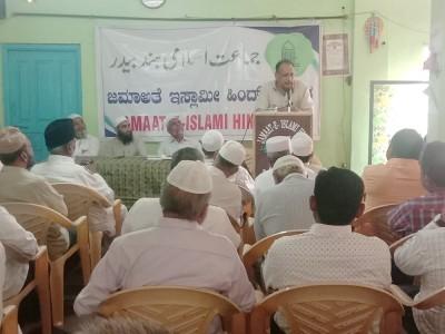 جماعت اسلامی ہند بیدر کی جانب سے پروگرام  ''مکی حالات اور موجودہ حالات۔ تقابل اور لائحہ عمل''  کا انعقاد