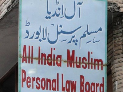 AIMPLB moves SC for impleadment in pleas challenging validity of polygamy, nikah halala