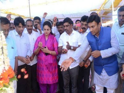 Construction of Chikkaballapur Institute of Medical Sciences begins in Karnataka