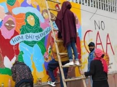 شہریت قانون: فن پاروں کے ذریعہ طالبات نے کیا انوکھا احتجاج