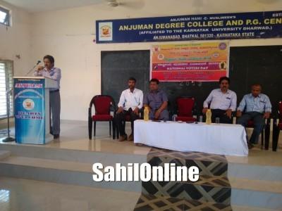 انجمن ڈگری کالج بھٹکل میں منایا گیا ووٹرس ڈے