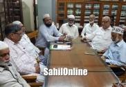 بھٹکل میں مجلس اصلاح وتنظیم کی طرف سے بہوجن کرانتی مورچہ کے بھارت بند کی مکمل حمایت کا اعلان