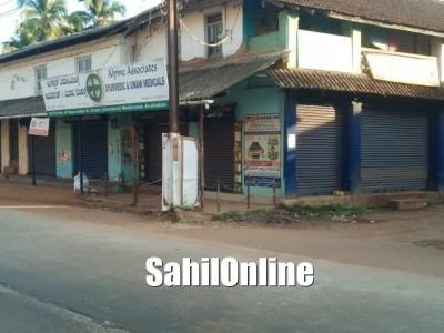 Bharat Bandh: Bahujan Kranti Morcha protesting against CAA, NRC: Shops Closed in Gangolli