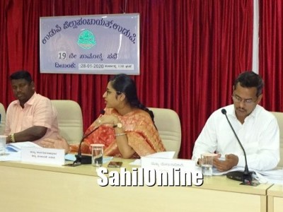 Zilla Panchayat meeting: Furore over delay in ration card distribution