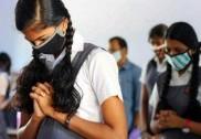 ಐಸಿಎಸ್ ಇ - ಐಎಸ್ ಸಿ ಫಲಿತಾಂಶ ಪ್ರಕಟ, ಕರ್ನಾಟಕದ ಎಲ್ಲಾ ವಿದ್ಯಾರ್ಥಿಗಳು ಪಾಸ್