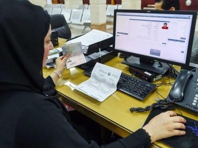 یو اے ای:اقامتی ویزوں میں دسمبر2020ء تک توسیع کا فیصلہ منسوخ ،ترمیمی قواعد کا اجراء