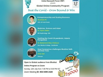 Indian Nawayath Forum to host 'Global Online Community Program' on July 12