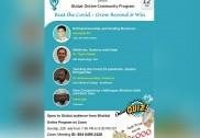 کل 12 جولائی کو منعقد ہوگا گلوبل آن لائن کمیونٹی کا دلچسپ پروگرام؛ ساحل آن لائن پردیکھ سکیں گے لائیو؛ میگا کوئیز مقابلوں میں ہزاروں روپئے کے انعامات