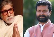 کرناٹکا کے وزیر سی ٹی روی سمیت معروف فلم ایکٹر امیتابھ بچن کی رپورٹ بھی کورونا پوزیٹیو