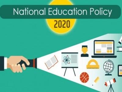 کیا 'نئی قومی تعلیمی پالیسی'  ہندوستان میں تبدیلی لا سکے گی؟ .........آز: محمد علم اللہ