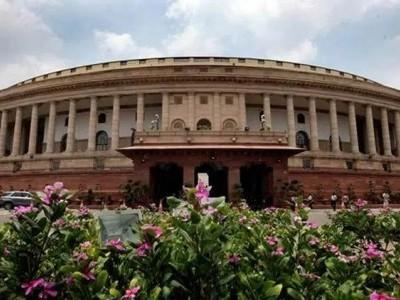 راجیہ سبھا کی 18نشستوں کیلئے انتخابات 19 جون کو