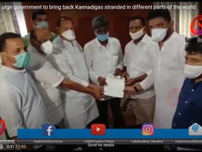 'Help Kannadigas in distress in other states, countries'