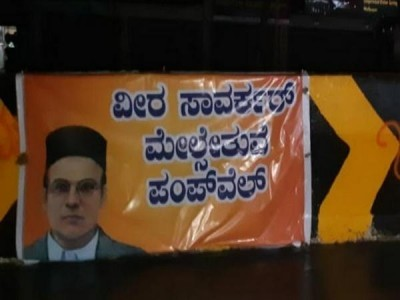 'Veer Savarkar Flyover Pumpwell' banner appears in Mangaluru