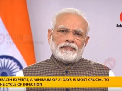 PM Modi announces 21-day nationwide lockdown, says this is only way to fight coronavirus
