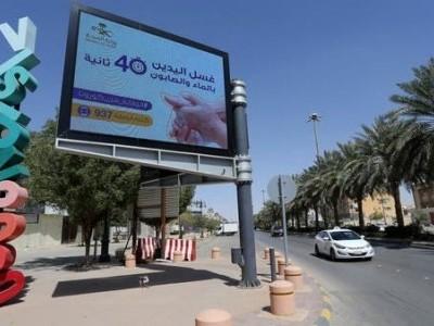 سعودی عرب میں کرونا وائرس سے چوتھی موت کی تصدیق، مزید 99 افراد کے ٹیسٹ مثبت