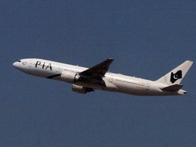 کراچی ایئرپورٹ کے قریب مسافر طیارہ رہائشی  آبادی والے علاقہ پر گر کر تباہ