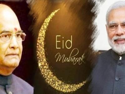 عیدالفطر: صدر کووند، پی ایم مودی اور راہل گاندھی سمیت متعدد سیاسی ہستیوں نے پیش کی مبارکباد