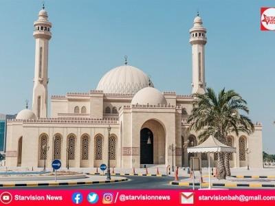 بحرین میں 5 جون سے مساجد میں نماز جمعہ ادا کرنے کی اجازت