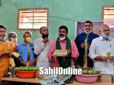 Agriculture Minister B C Patil unveils 'Banana Tender' in Sirsi
