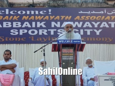 Foundation laid for Labbaik Nawayath Sports City in Bhatkal