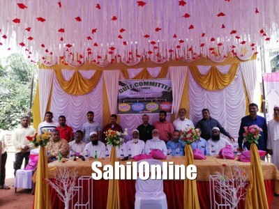 Gulf Committee Samsi felicitates various social workers in Samsi in Honnavar taluk