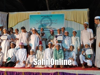 Rahmat Abad Friends Forum organize Quiz on 'Seeratun Nabi ﷺ' in Bhatkal