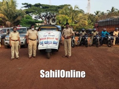 Kumta Police conducts rally as a part of 'Road Safety Week' campaign