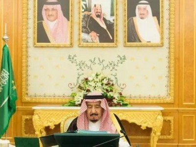 سعودی کابینہ کی جانب سے حوثی ملیشیا کے دہشت گردانہ حملوں کی مذمت