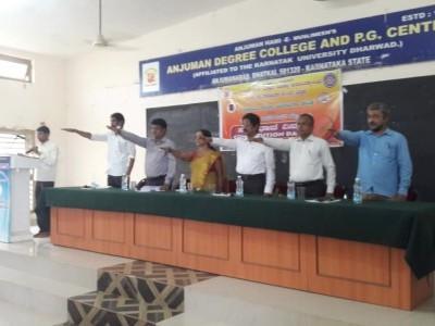 بھٹکل انجمن ڈگری کالج اینڈ پی جی سنٹر میں ''یوم ِ دستور '' پروگرام کاانعقاد : ہر شہری کو دستور کا شعور لازمی ہے