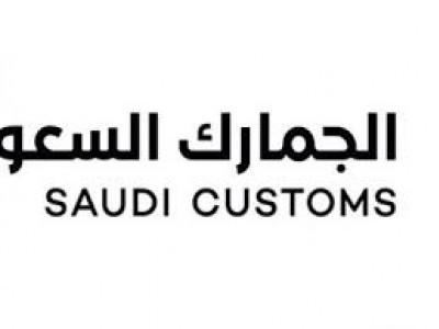 سعودی کسٹمز حکام نے ہوائی اڈے سے سونا بیرون ملک اسمگل کرنے کی کوشش ناکام بنا دی