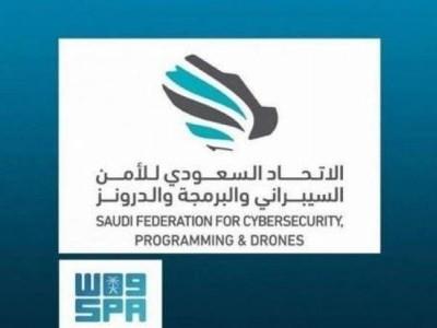 سعودی عرب: 'طویق' اکیڈمی مشرق وسطی میں