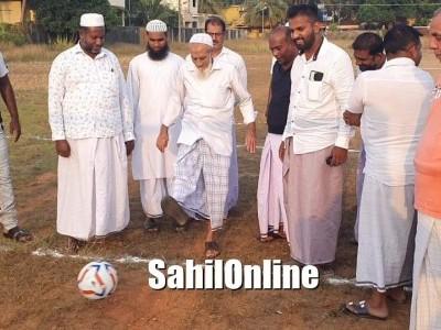 ಶಾಹೀನ್ ಪುಟ್ಬಾಲ್ ಕಪ್ 2020 ಪಂದ್ಯಾವಳಿ ಆರಂಭ.