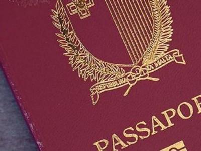 یورپی یونین کی قبرص اور مالٹا کے گولڈن پاسپورٹ پروگرام کے خلاف کارروائی