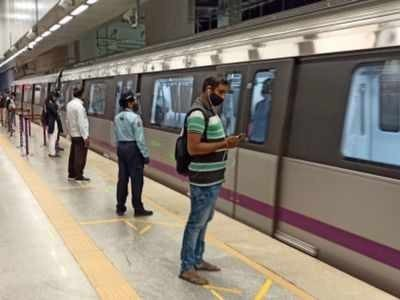 بنگلورو میں میٹرو ریل مسافروں کی تعداد میں اضافہ کے پیش نظر، ٹرین خدمات کے اوقات میں تبدیلی کیلئے بی ایم آر سی ایل کا فیصلہ