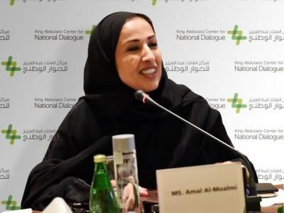 سعودی عرب کی تاریخ میں دوسری خاتون سفیر کا ناروے میں تقرر