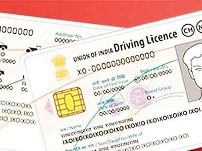 کاروار: ڈرائیونگ لائسنس کے لئے اب کرنا ہوگا 90دنوں تک انتظار