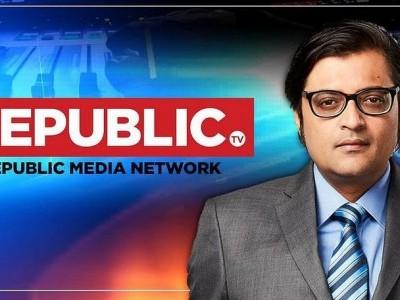 'ریپبلک ٹی وی' کے ادارتی عملہ کے خلاف ایف آئی آر، ممبئی پولس کو بدنام کرنے کا الزام