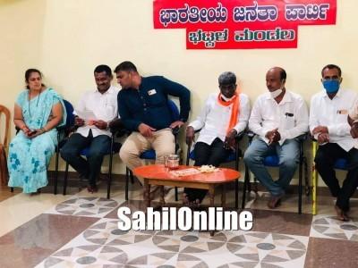 Minister for Muzrai and Fisheries Kota Srinivas Poojary visits Bhatkal to campaign BJP MLC candidate SV Sankanur