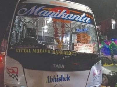 منگلورو: بس پر سنگ باری معاملے میں تین ملزمین گرفتار ۔ ایک ملزم فرار