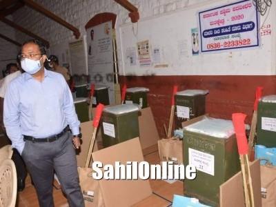 ಪಶ್ಚಿಮ ಪದವೀಧರ ಕ್ಷೇತ್ರ : ಮಸ್ಟರಿಂಗ್ ಕಾರ್ಯ ಪರಿಶೀಲಿಸಿದ ಜಿಲ್ಲಾಧಿಕಾರಿ