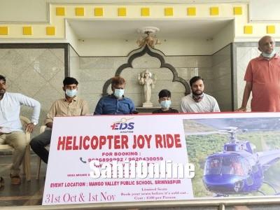 ಶ್ರೀನಿವಾಸಪುರ ತಾಲ್ಲೂಕಿನಲ್ಲಿ ಮೊಟ್ಟಮೊದಲ ಬಾರಿಗೆ ಹೆಲಿಕಾಪ್ಟರ್ ಜಾಲಿರೈಡ್