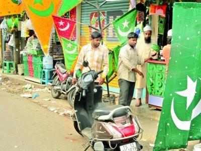بنگلورو میں پوری خوشیوں ، شادمانیوں ، مسرتوں کے ساتھ منایا گیا جشن میلاد