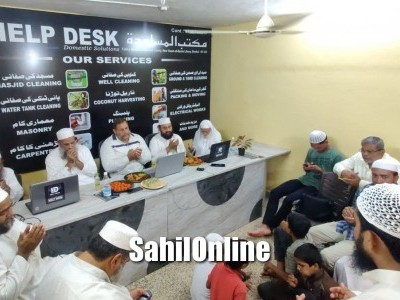 Help Desk - Maktabul Musa'dah starts its domestic cleaning services in Bhatkal