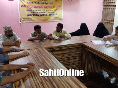 Bhatkal: 'Janaspandana' program held in ward 20, 21
