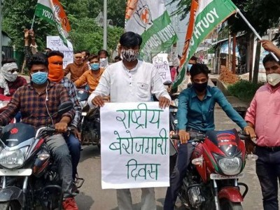 IYC protests against unemployment on PM Modi's birthday
