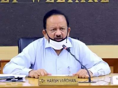 حکومت ہندوستانی طریقہ علاج کی نشر و اشاعت کے لئے پرعزم: ہرش وردھن