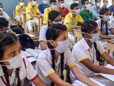 مدھیہ پردیش میں 21 ستمبر سے جزوری طور پر اسکول کھلیں گے, دہلی میں 5 اکتوبر تک بند رہیں گے