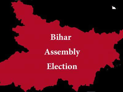بہار: اسمبلی انتخاب میں نوجوان ووٹر ہی کریں گے امیدواروں کی قسمت کا فیصلہ